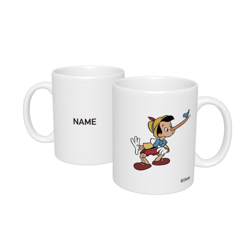 【D-Made】名入れマグカップ  ピノキオ 小鳥