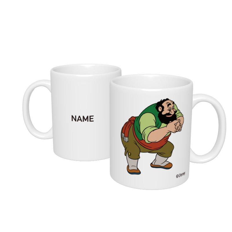 【D-Made】名入れマグカップ  ピノキオ ストロンボリ