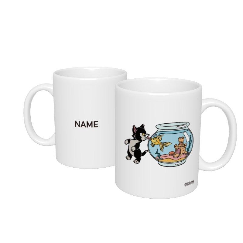【D-Made】名入れマグカップ  ピノキオ フィガロ&クレオ