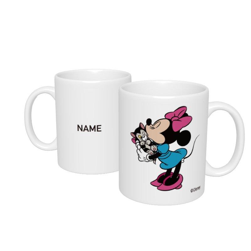 【D-Made】名入れマグカップ  ミニー&フィガロ キス