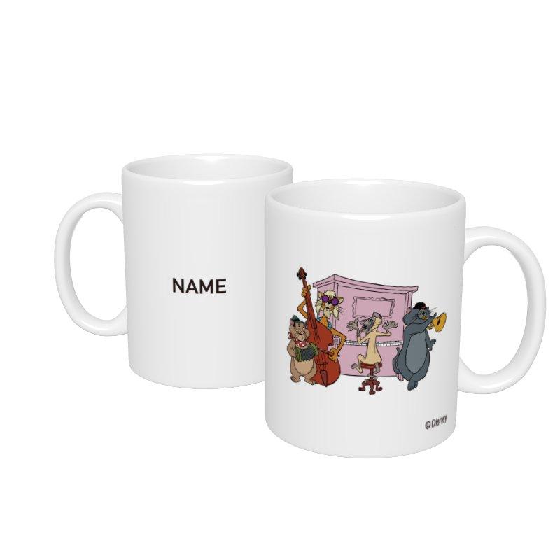 【D-Made】名入れマグカップ  おしゃれキャット ジャズ猫 演奏