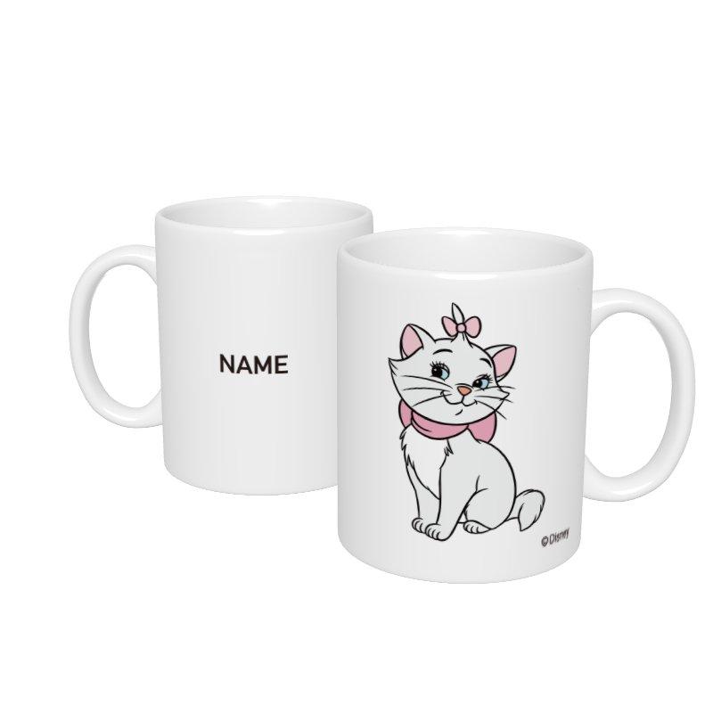 【D-Made】名入れマグカップ  おしゃれキャット マリー スタンダード