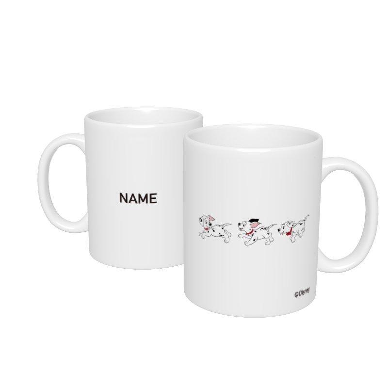 【D-Made】名入れマグカップ  101匹わんちゃん かけっこ