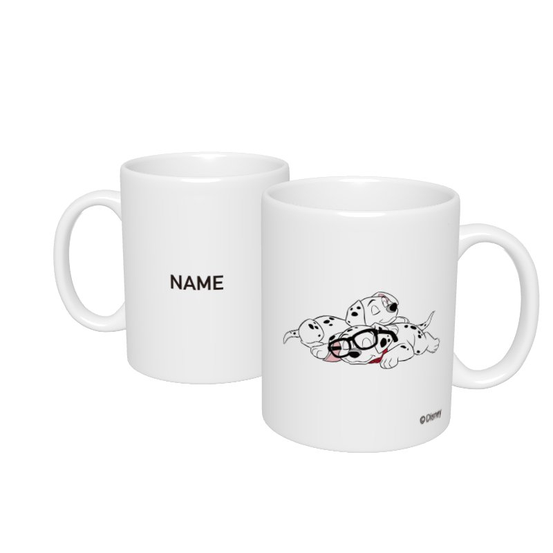 【D-Made】名入れマグカップ  101匹わんちゃん メガネ お昼寝