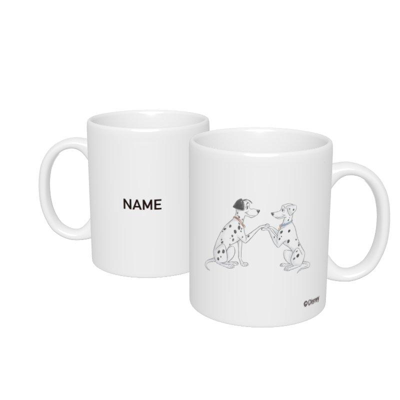 【D-Made】名入れマグカップ  101匹わんちゃん ポンゴ&パディータ ペア