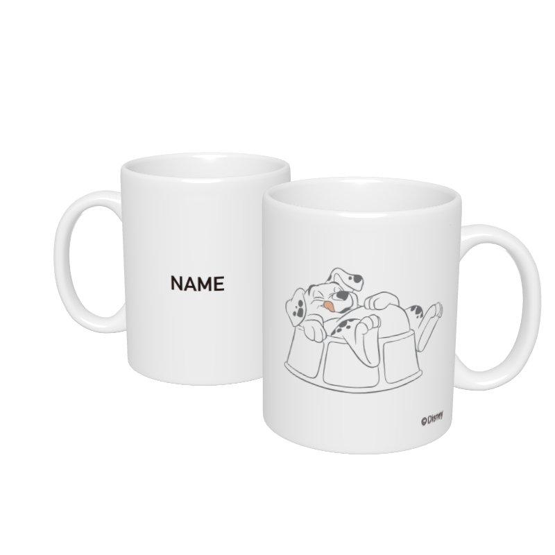 【D-Made】名入れマグカップ  101匹わんちゃん ローリー 満腹
