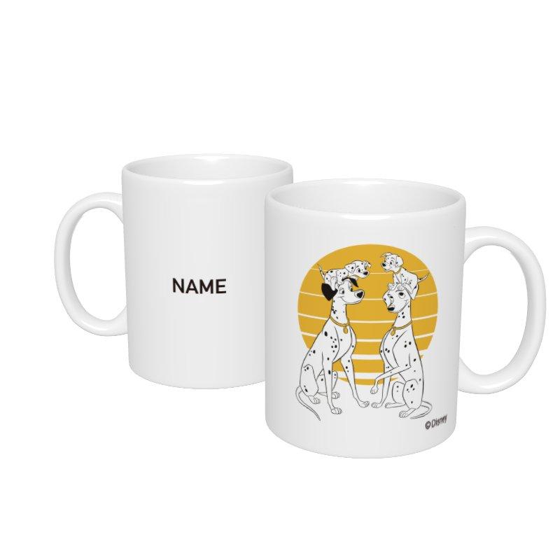 【D-Made】名入れマグカップ  101匹わんちゃん ポンゴ&パディータ&子犬達