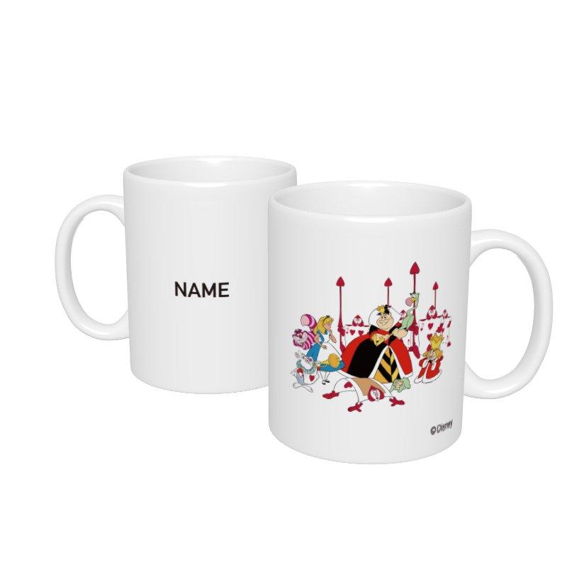 【D-Made】名入れマグカップ  ふしぎの国のアリス アリス&ハートの女王&白うさぎ&チェシャ猫&トランプ兵&王様