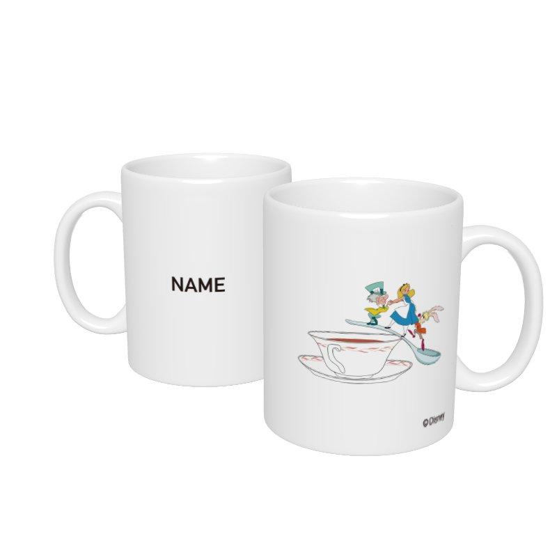 【D-Made】名入れマグカップ  ふしぎの国のアリス アリス&マッドハッター&3月うさぎ ティーカップ