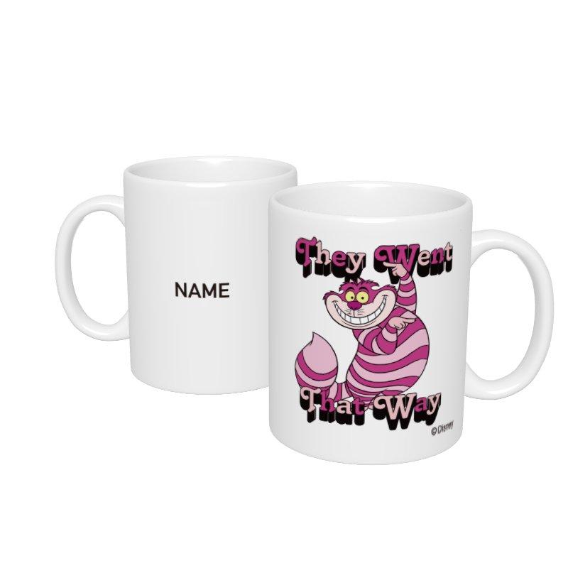 【D-Made】名入れマグカップ  ふしぎの国のアリス チェシャ猫 They Went That Way