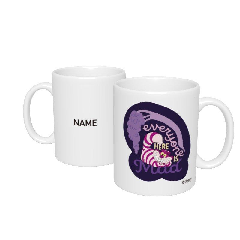 【D-Made】名入れマグカップ  ふしぎの国のアリス チェシャ猫 everyone HERE IS Mad