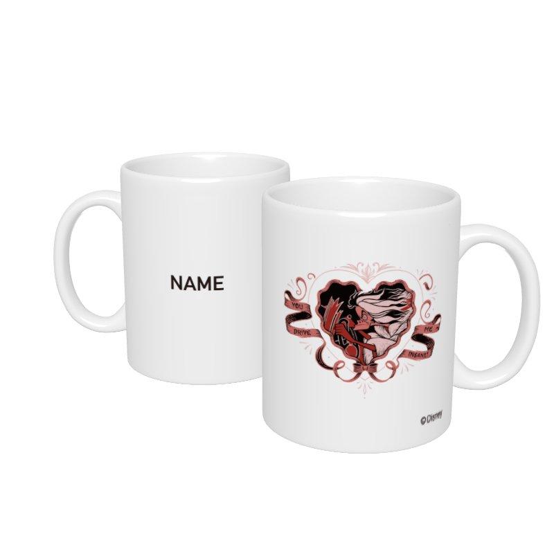 【D-Made】名入れマグカップ  101匹わんちゃん クルエラ ハート リボン
