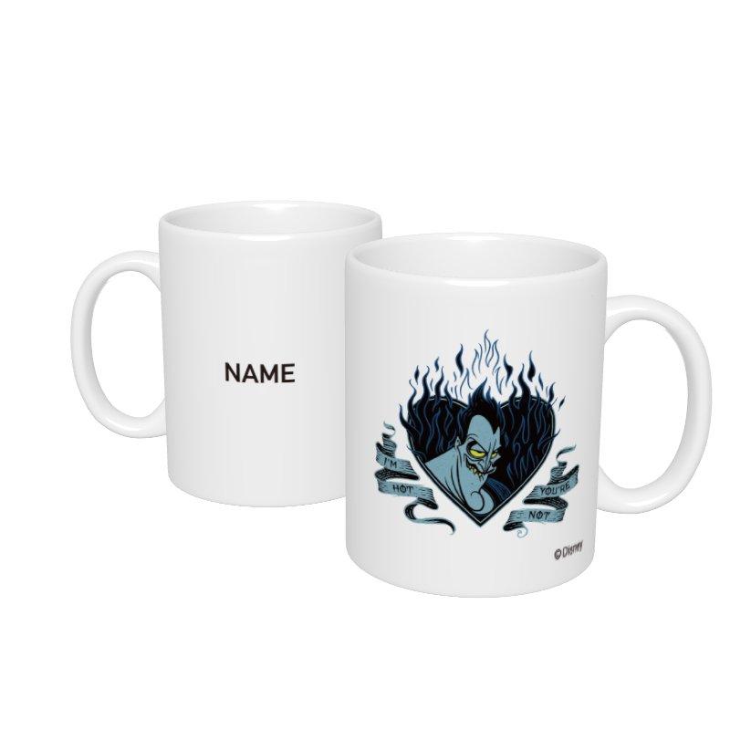 【D-Made】名入れマグカップ  ヘラクレス ハデス ハート リボン