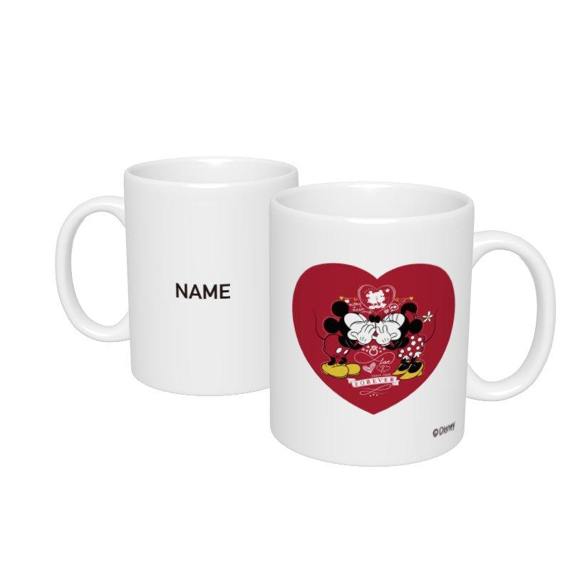 【D-Made】名入れマグカップ  ミッキー&ミニー ハート FOREVER