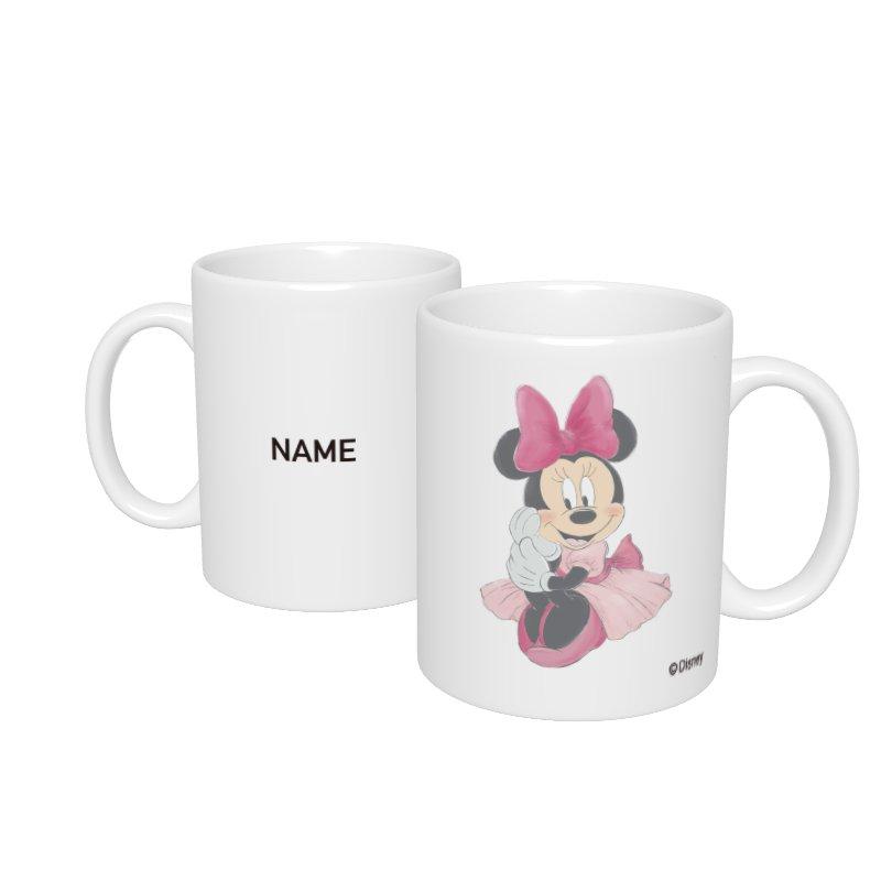 【D-Made】名入れマグカップ  ミニー ピンクドレス