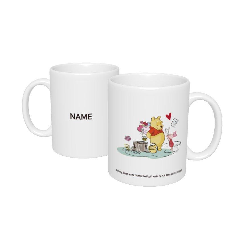 【D-Made】名入れマグカップ  くまのプーさん プー&ピグレット ハート バレンタイン