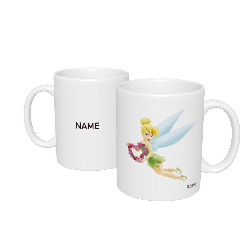 【D-Made】名入れマグカップ  ピーター・パン ティンカー・ベル 花 ハート