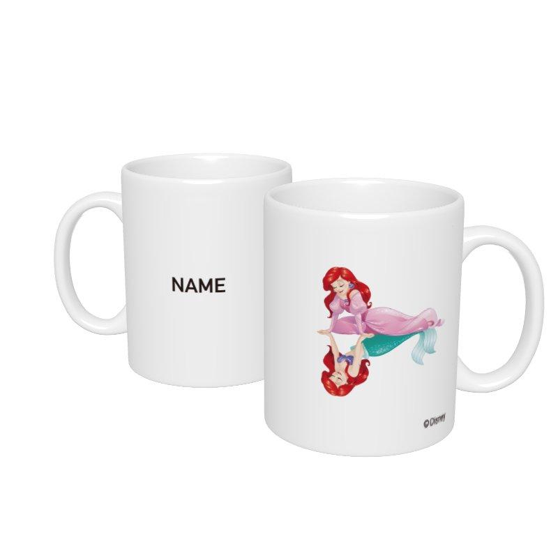 【D-Made】名入れマグカップ  リトル・マーメイド アリエル ピンクドレス