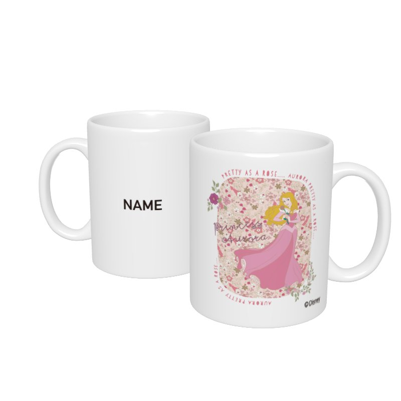 【D-Made】名入れマグカップ  眠れる森の美女 オーロラ姫 PRETTY AS A ROSE