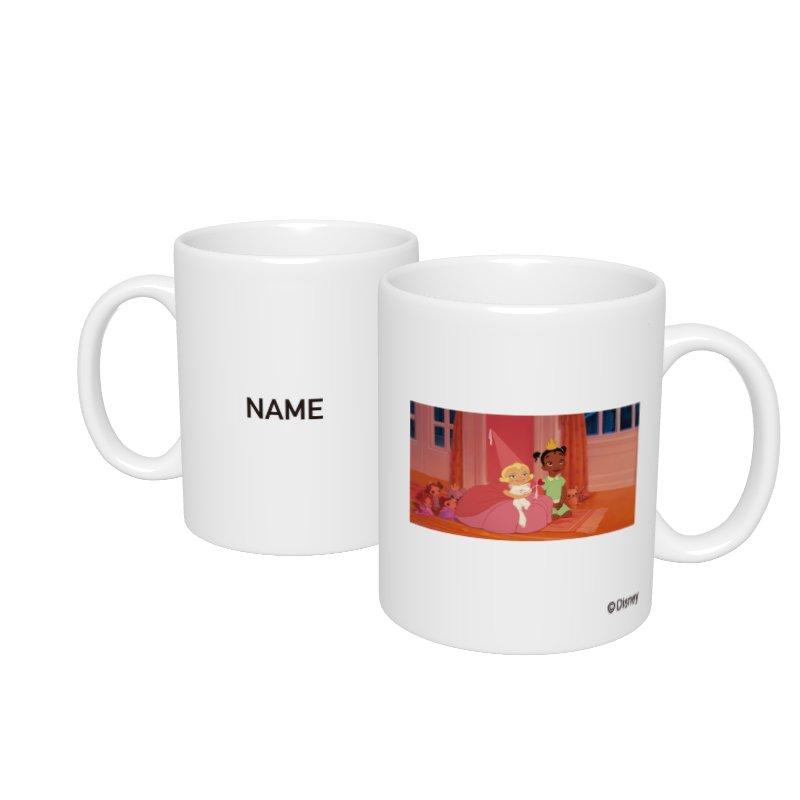 【D-Made】名入れマグカップ  映画 『プリンセスと魔法のキス』 ティアナ&シャーロット 子供時代