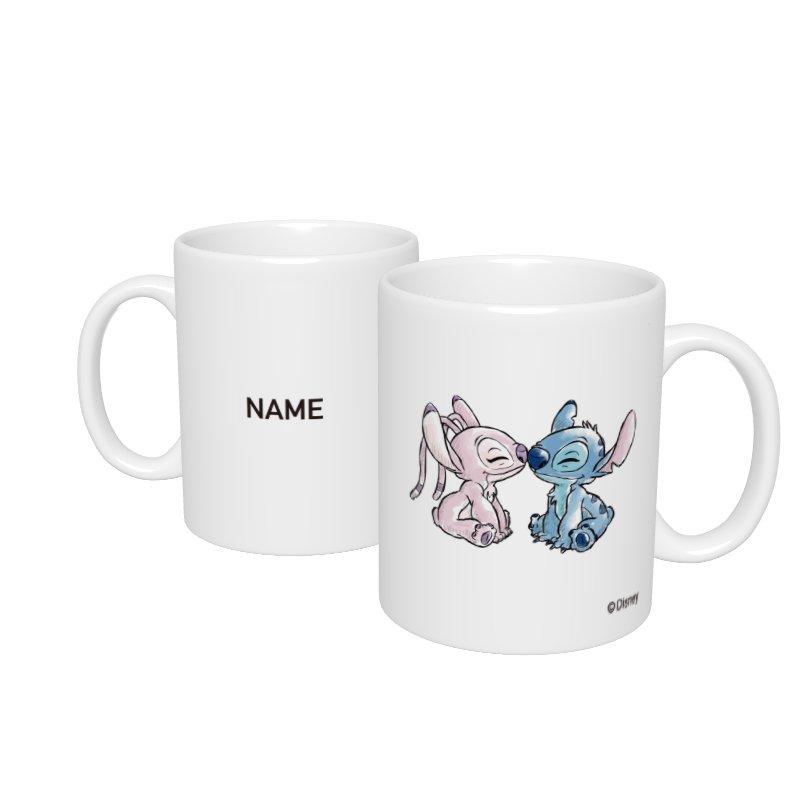 【D-Made】名入れマグカップ  スティッチ&エンジェル 鼻キス