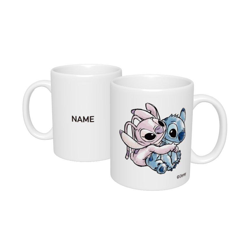 【D-Made】名入れマグカップ  スティッチ&エンジェル バックハグ