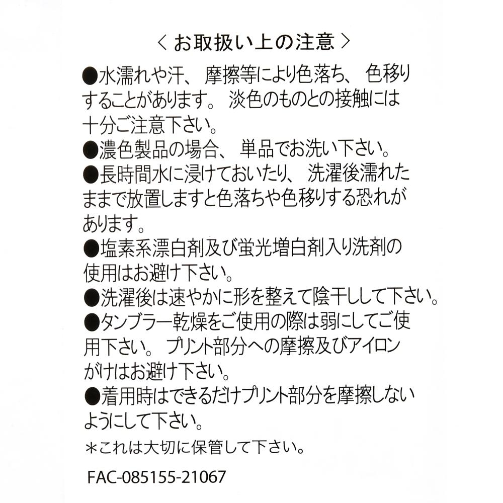 シンデレラ 半袖Tシャツ Fitness