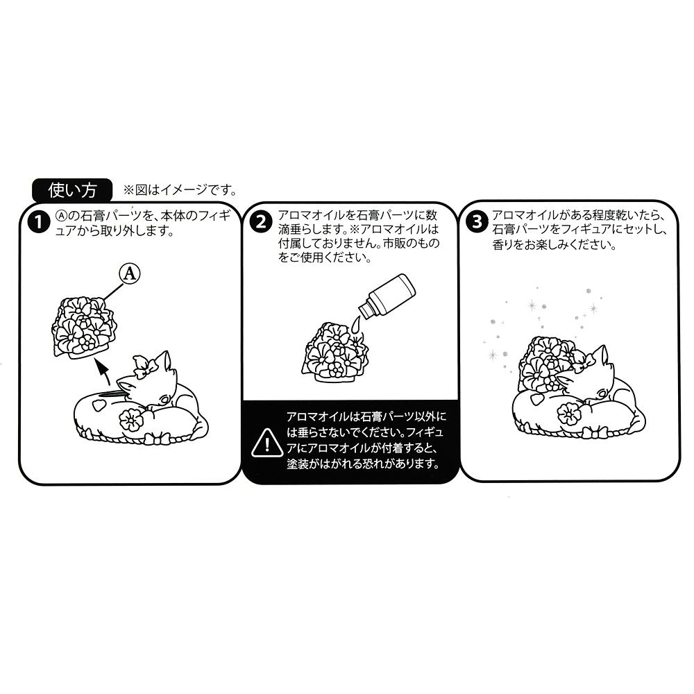 【送料無料】マリー おしゃれキャット アロマディフューザー Flower
