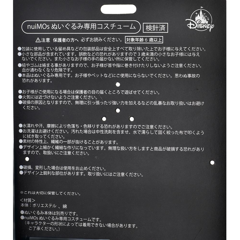 nuiMOs ぬいぐるみ専用コスチューム 浴衣 水玉 ガール