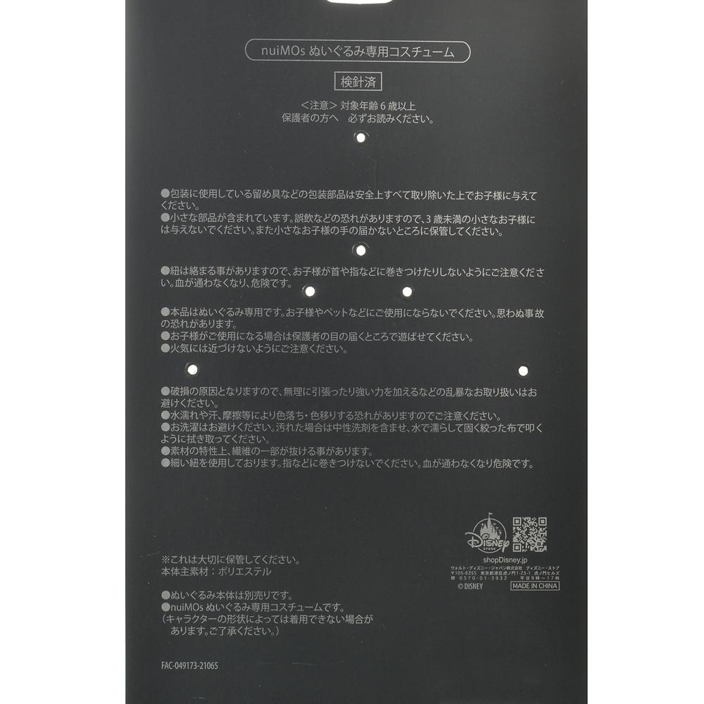 nuiMOs ぬいぐるみ専用コスチューム ドレスセット レッドカーペット