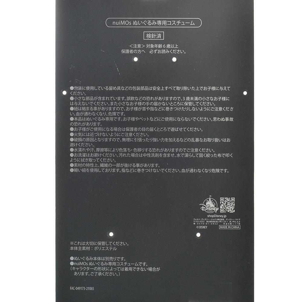 nuiMOs ぬいぐるみ専用コスチューム ロングコートセット エコファー ガール