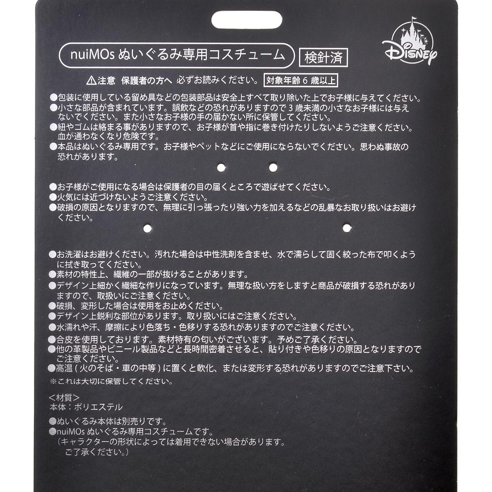 nuiMOs ぬいぐるみ専用コスチューム ルームウェアセット ジャンプスーツ アボカド