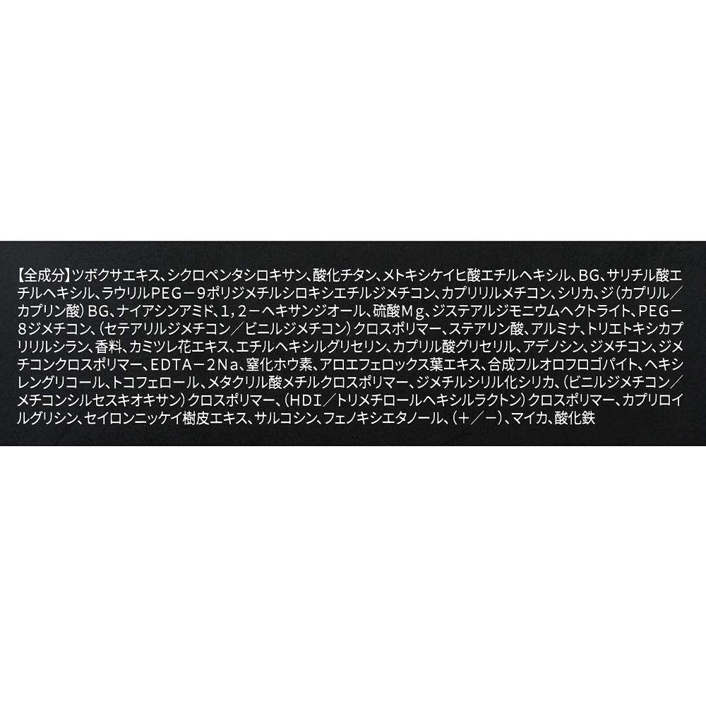 【CLIO】アリス クッションファンデーション キル カバー ジンジャー Polished