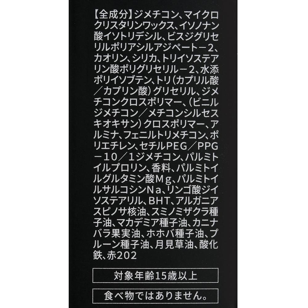 【CLIO】アリエル リップスティック マッド マット ブリック スタッド Polished