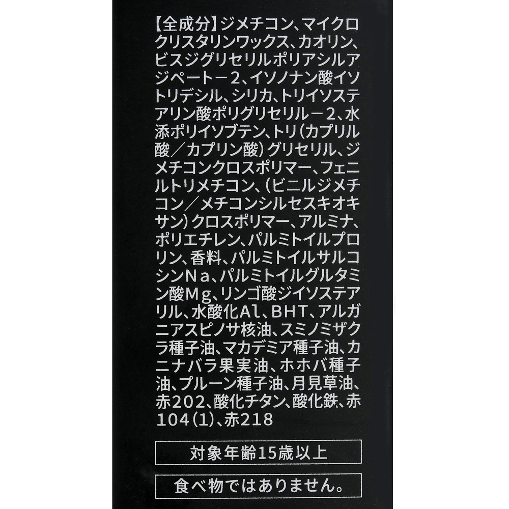【CLIO】アリス リップスティック マッド マット ローズ メア Polished