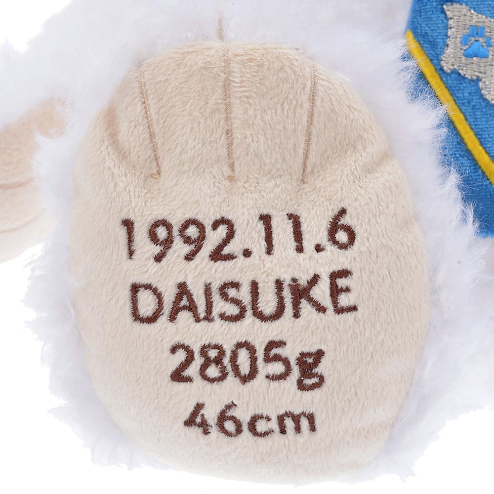 【D-Made】受注生産 ユニベアシティ ホイップ オンリーワン ウェイト・ぬいぐるみ