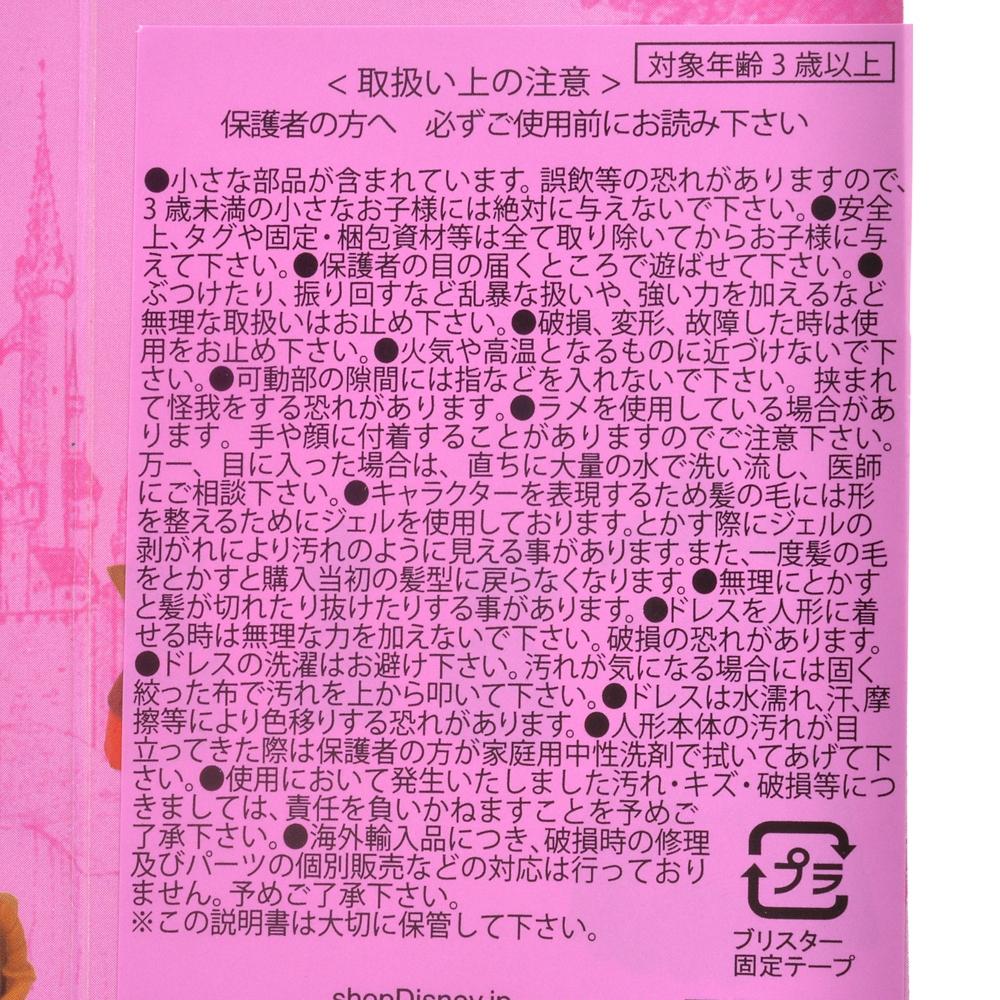 ディズニー アニメーターズ コレクションドール オーロラ姫&メリーウェザー、フォーナ、フローラ ミニプレイセット