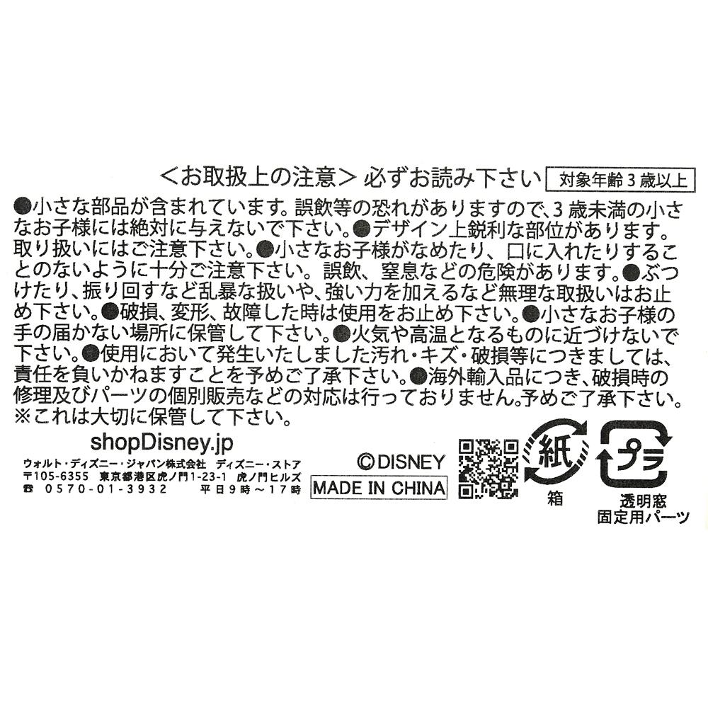 スター・ウォーズ ダース・ベイダー オブジェ コレクタブルキー May 4th 2021