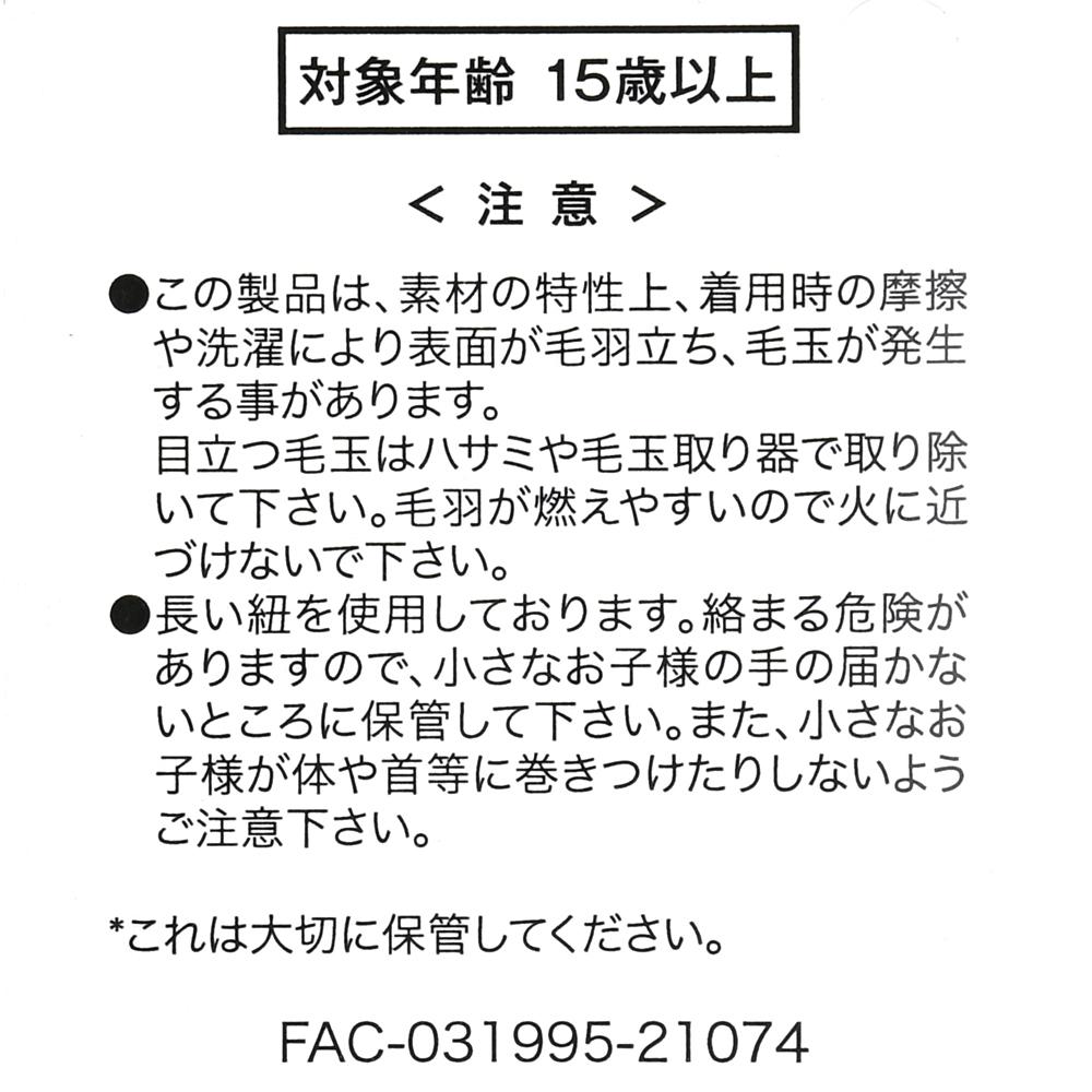ラプンツェル&パスカル 半袖ワンピース My Comfort Time
