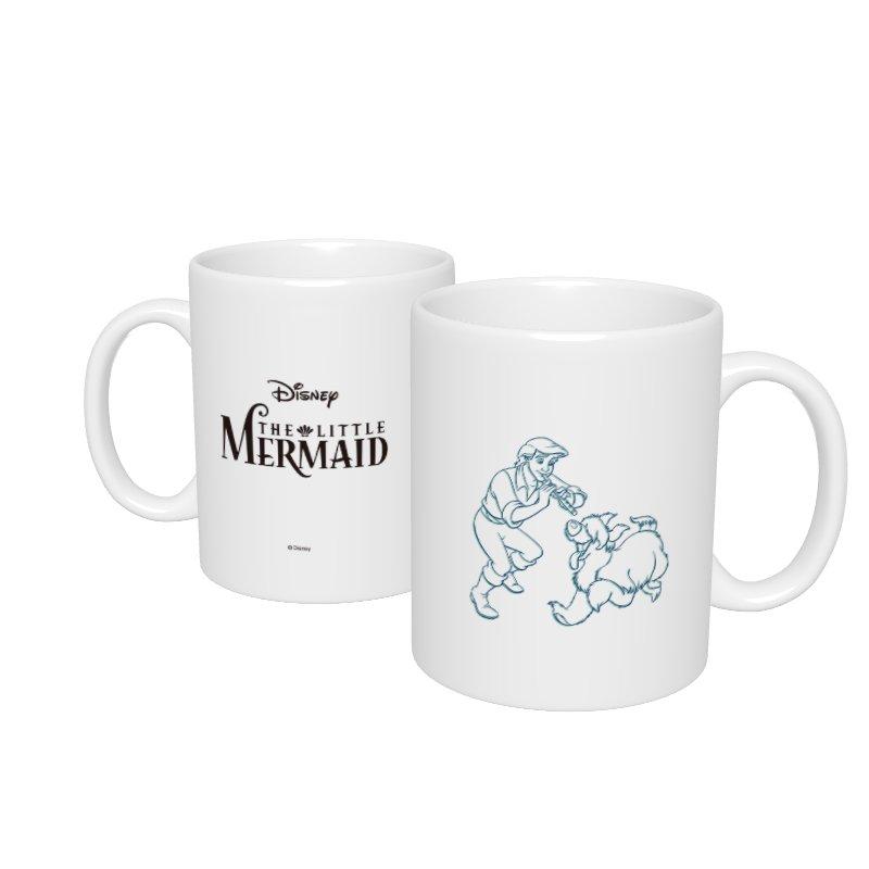 【D-Made】マグカップ  リトル・マーメイド エリック王子&マックス