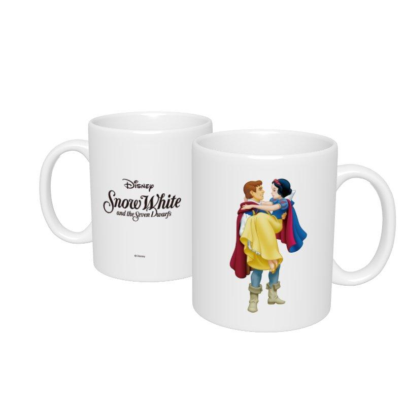 【D-Made】マグカップ  白雪姫 王子&白雪姫