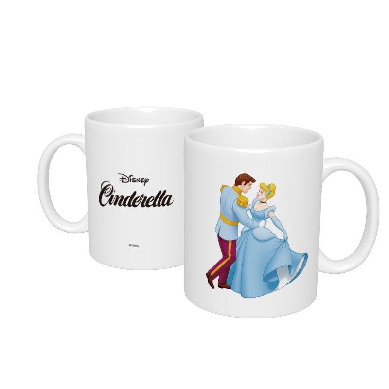 【D-Made】マグカップ  シンデレラ 王子&シンデレラ