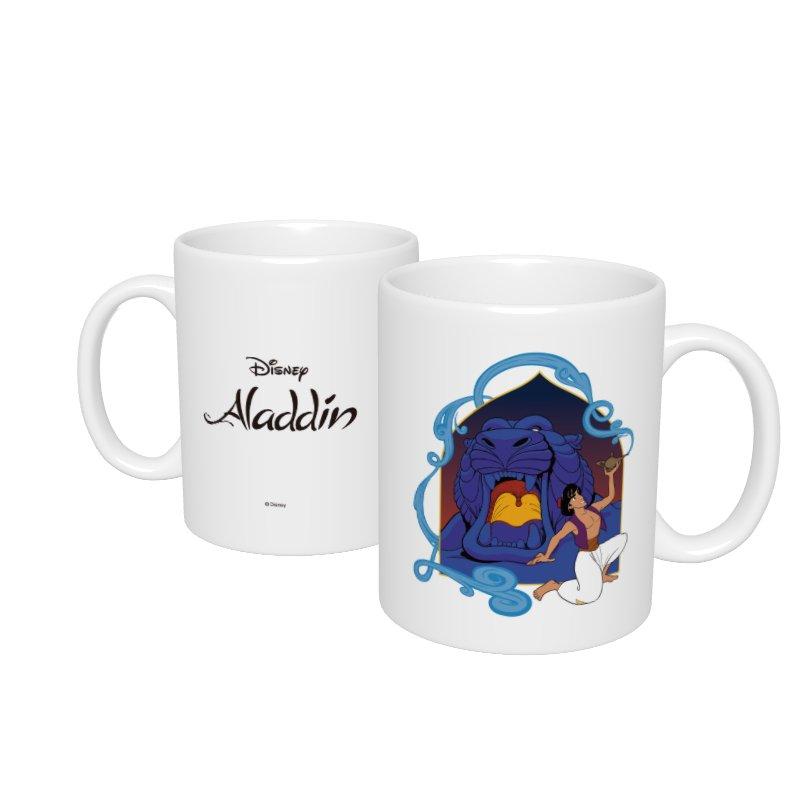 【D-Made】マグカップ  アラジン 魔法の洞穴&アラジン