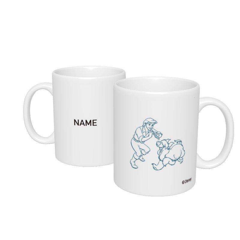 【D-Made】名入れマグカップ  リトル・マーメイド エリック王子&マックス