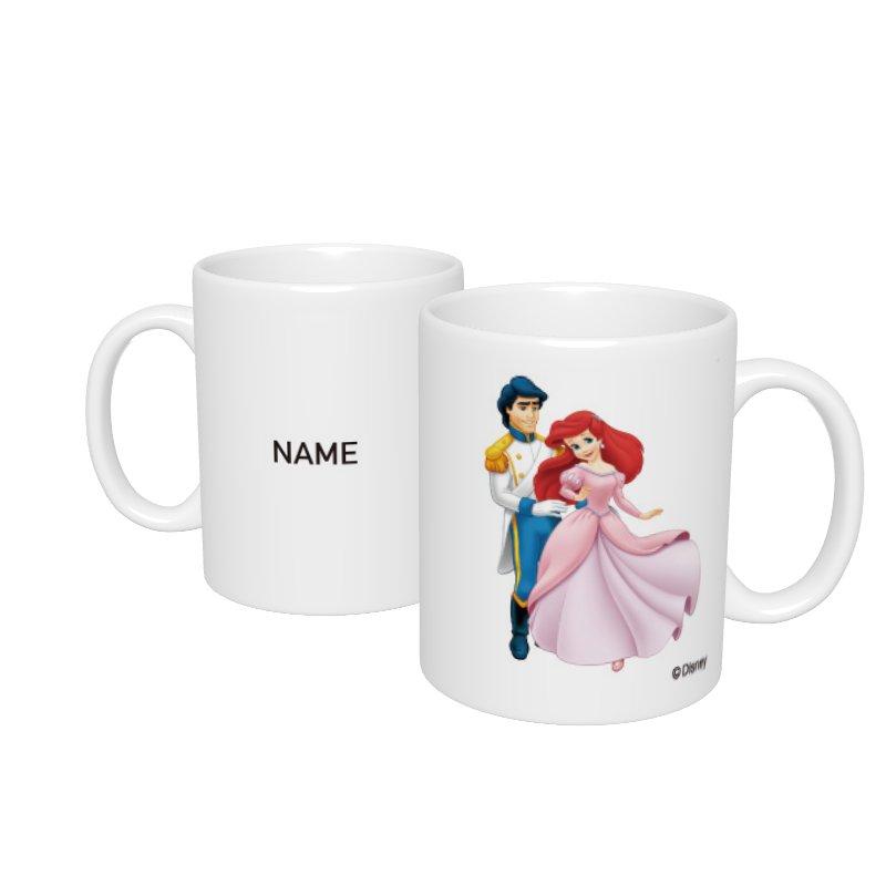 【D-Made】名入れマグカップ  リトル・マーメイド エリック王子&アリエル ピンクドレス