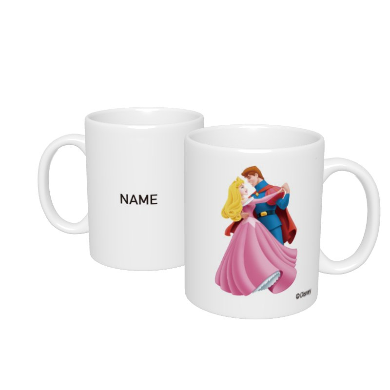 【D-Made】名入れマグカップ  眠れる森の美女 フィリップ王子&オーロラ姫