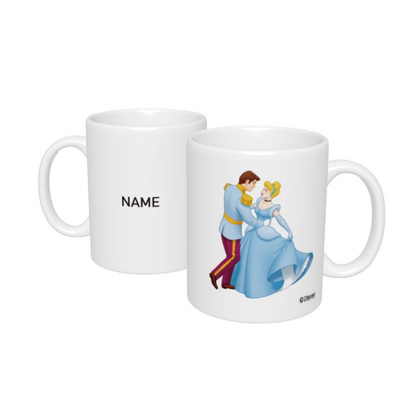 【D-Made】名入れマグカップ  シンデレラ 王子&シンデレラ