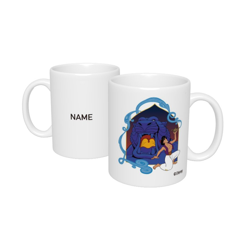 【D-Made】名入れマグカップ  アラジン 魔法の洞穴&アラジン