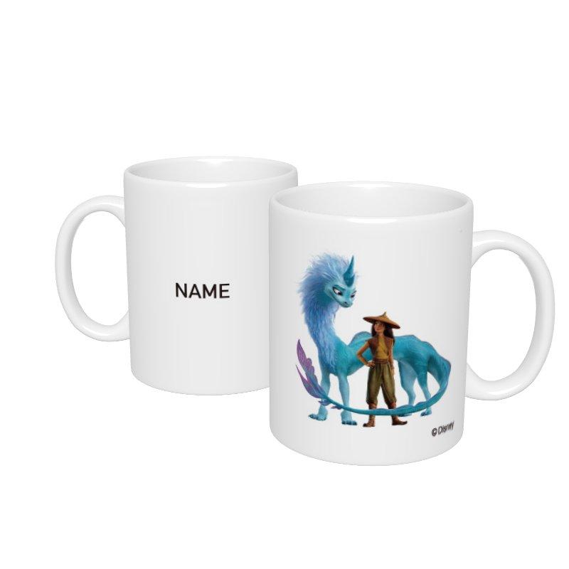 【D-Made】名入れマグカップ  ラーヤと龍の王国 ラーヤ&シスー
