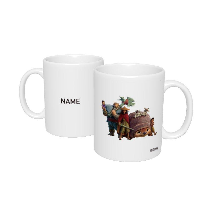 【D-Made】名入れマグカップ  ラーヤと龍の王国